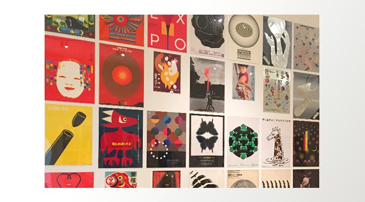 Exhibition Colorful Japan, Stedelijk Museum Amsterdam